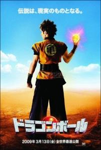 dragonball_poster1